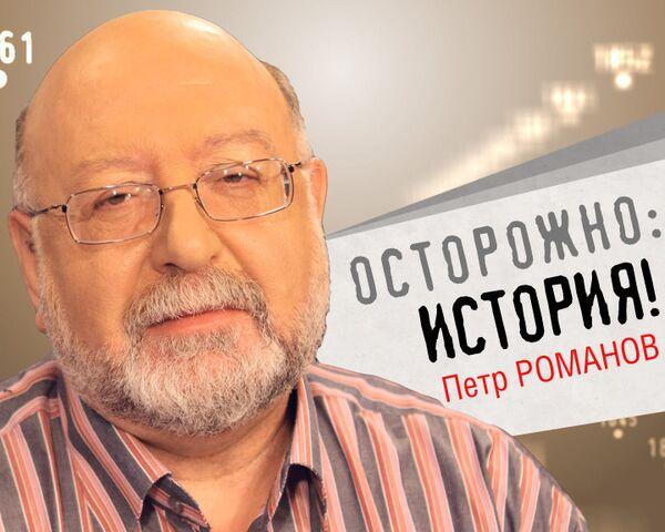 Атомный проект: разработка СССР или сборка по чертежам США?