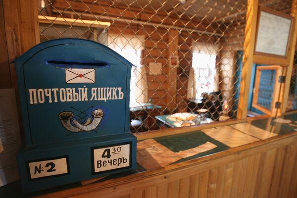 Музей писем в городе Чехов (бывш. Лопасня), открытый стараниями Чехова. Архив