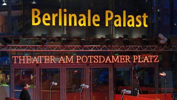 Берлинский кинофестиваль. Архивное фото