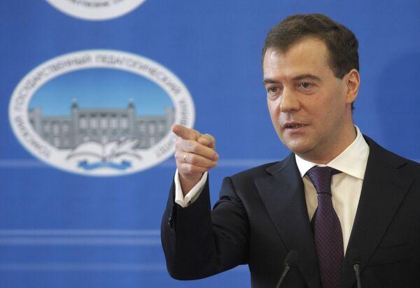 Встреча Дмитрия Медведева со студентами томских университетов. Архив