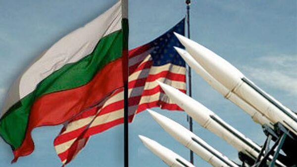 Болгария, Сша, ПРО