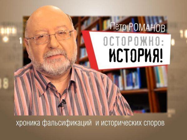 Осторожно, история! Предательство маршала Тухачевского: было или не было?