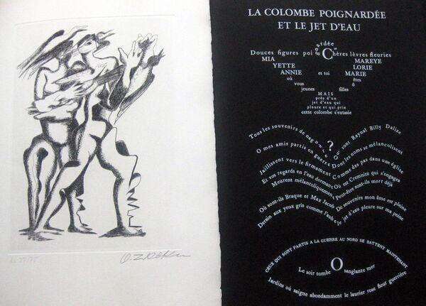 В Московском музее современного искусства открылась выставка Книга художника (Livre d'artiste)