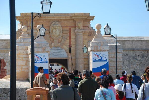 Девятнадцатая Международная Гаванская книжная ярмарка открылась в кубинской столице