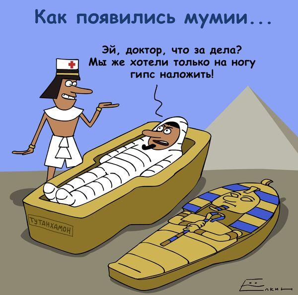 Тутанхамон был косолапым, ходил с палкой и умер от малярии