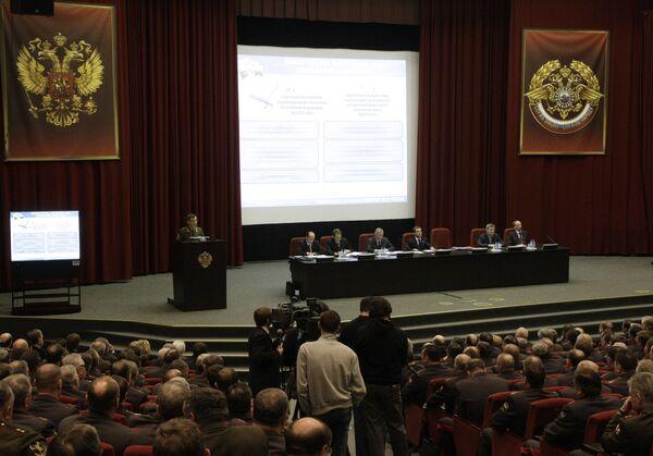Заседание колеггии МВД РФ