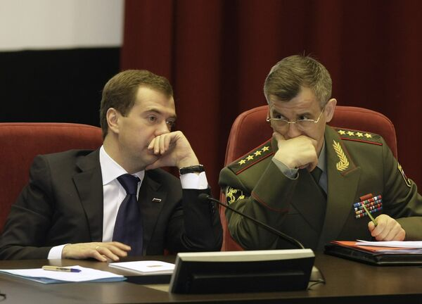 Президент РФ Дмитрий Медведев принял участие в заседании коллегии МВД РФ