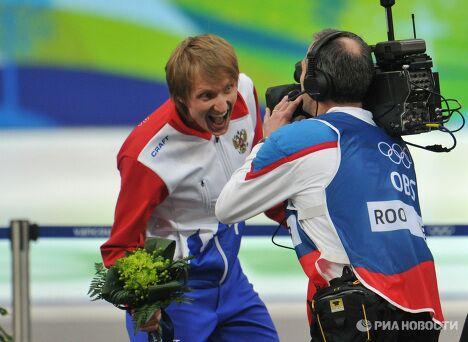 Бронзовый призер Олимпийских игр в Ванкувере Иван Скобрев