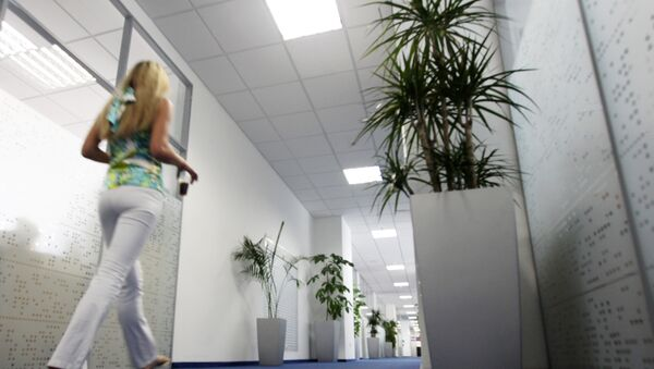 Число объектов коммерческой недвижимости выросло в Москве на 27%. Архив