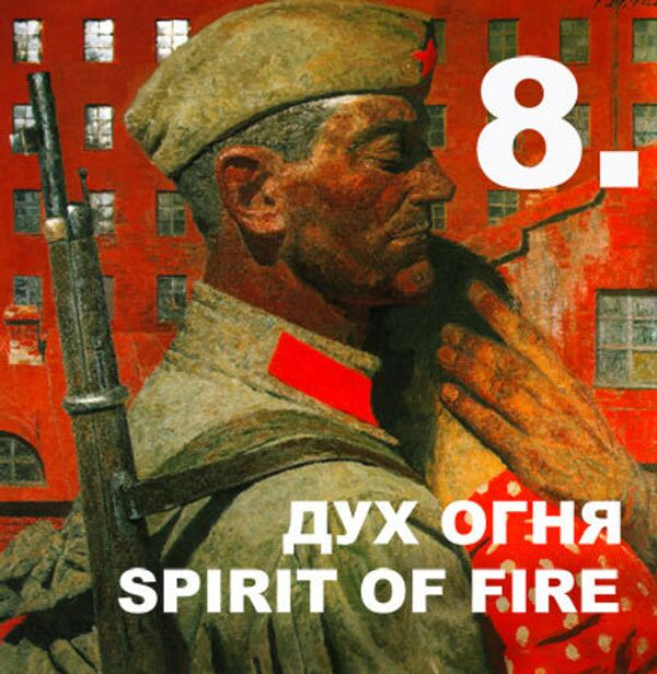 Международный фестиваль кинематографических дебютов Дух Огня — 2010