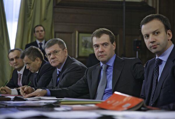 Президент РФ Дмитрий Медведев втретился с членами делового сообщества России