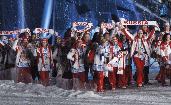 Российская олимпийская сборная на ХХI зимних Олимпийских играх в Ванкувере. Архив