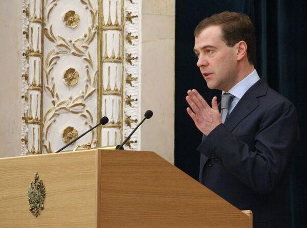 Дмитрий Медведев выступил на заседании коллегии Генпрокуратуры