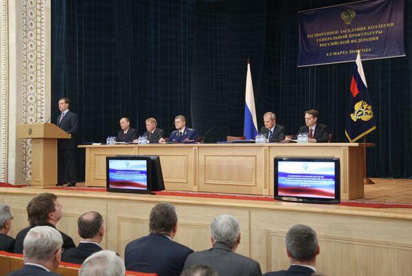 Дмитрий Медведев выступил на заседании коллегии Генпрокуратуры Рф