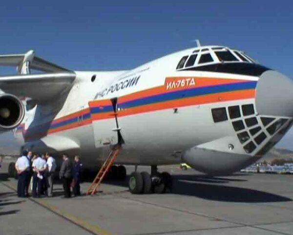 Российские спасатели доставили гуманитарную помощь в Чили
