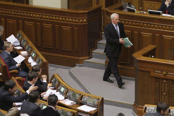 Парламент Украины. Архив