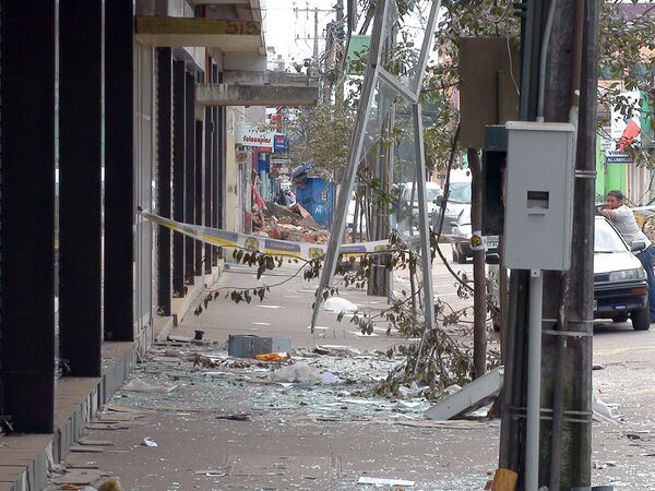 Последствия землетрясения в городе Консепсьон, Чили. Архив