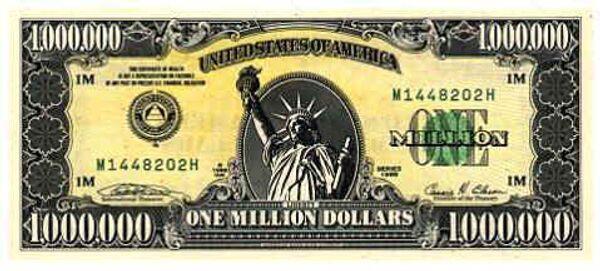 Купюра в 1 миллион долларов