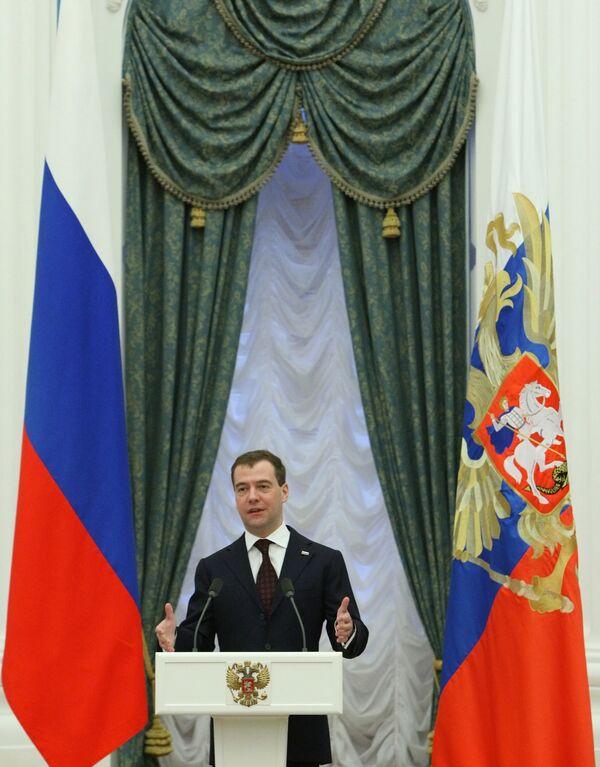 Дмитрий Медведев вручил награды российским олимпийцам