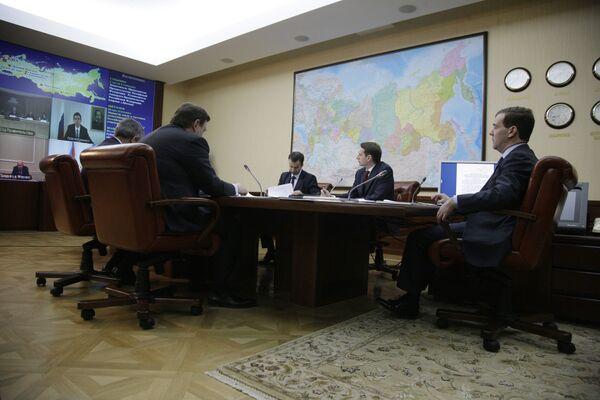 Дмитрий Медведев провел совещание в режиме видеоконференции