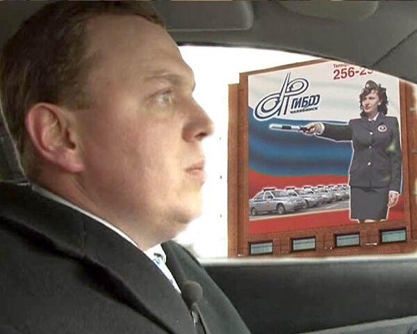 Житель Челябинска обвиняет сотрудников ГИБДД в нанесении побоев