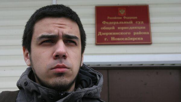 Новосибирский художник, один из организаторов ежегодной акции Монстрация Артем Лоскутов