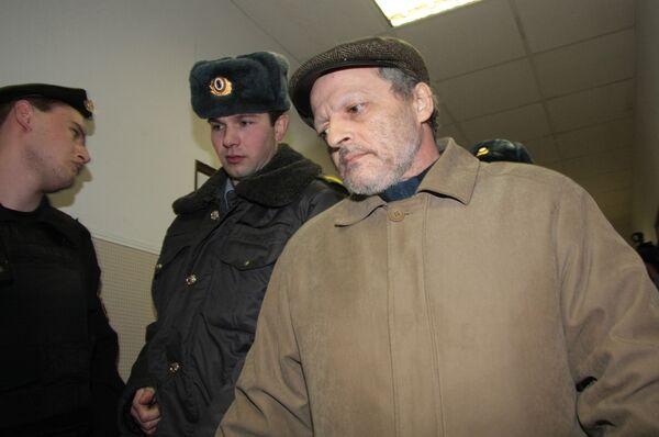 Бизнесмену Юрию Меркинду предъявлено обвинение в убийстве жены и двух дочерей