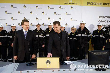 Дмитрий Медведев посетил Приобское нефтяное месторождение