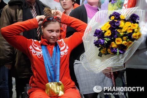 Встреча паралимпийской сборной команды России, вернувшейся после X зимних Паралимпийских игр