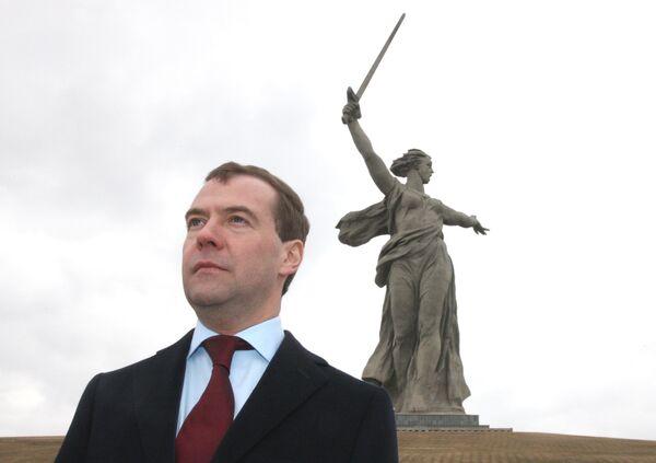 Президент РФ Д.Медведев на Мамаевом кургане
