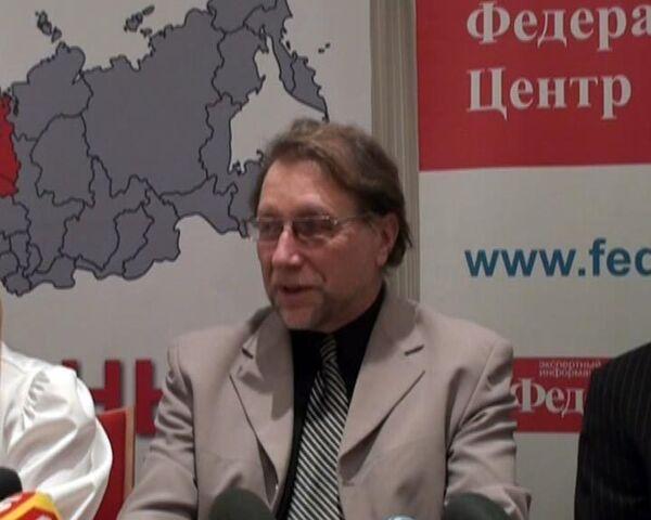 Профессор Сергей Белоглазов