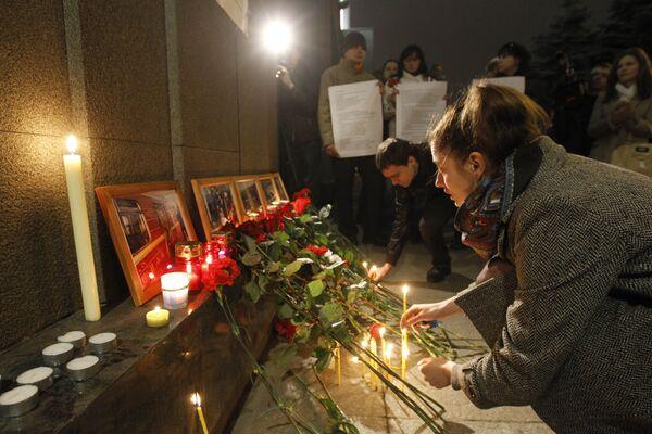 Акция памяти жертв терактов в Москве