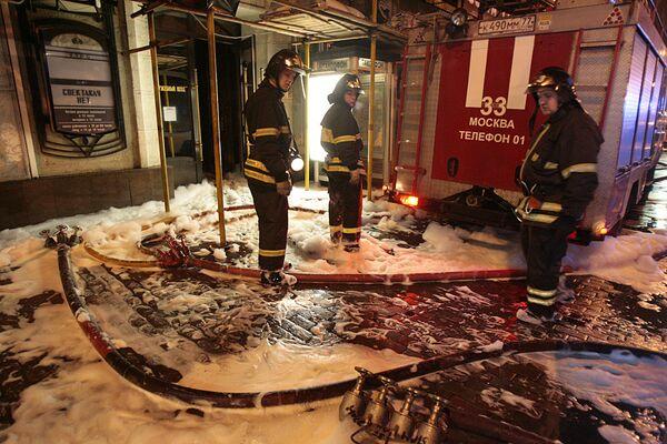 Пожар в здании Театра имени Станиславского в Москве