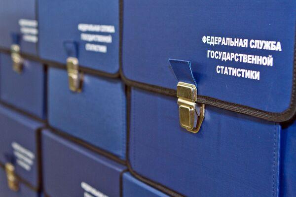 Пошив портфелей для Всероссийской переписи населения 2010 года
