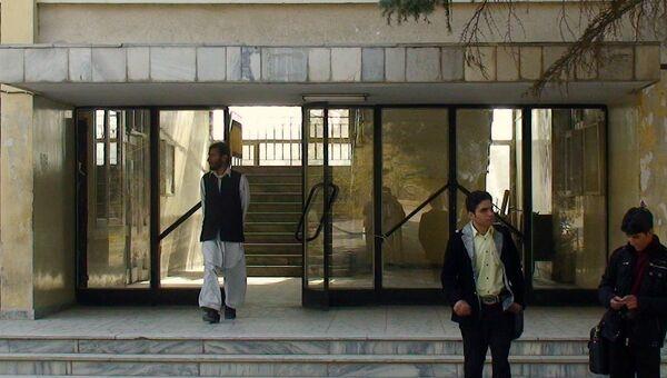 Кабульский университет. Архив