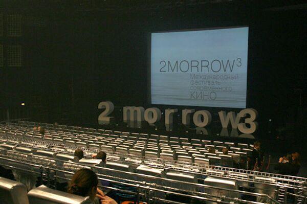 Международный кинофестиваль «Завтра»