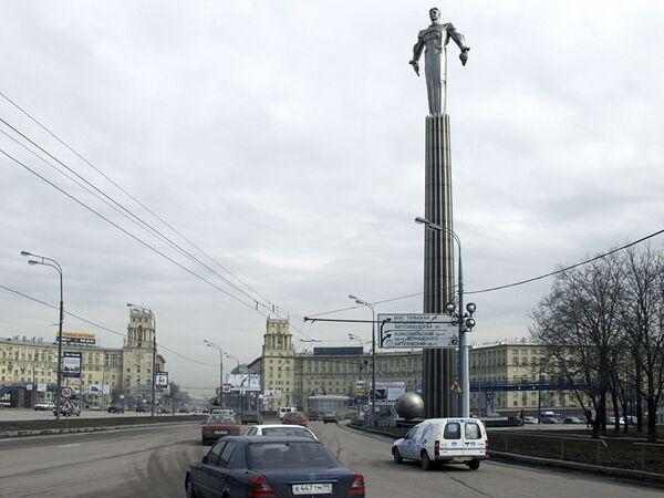 Памятник Гагарину в Москве. Архив