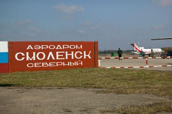 Аэродром Северный под Смоленском