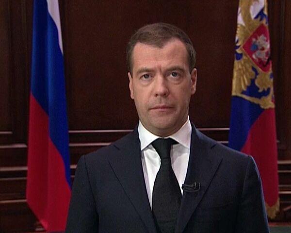Медведев выразил соболезнования полякам в связи с гибелью Качиньского