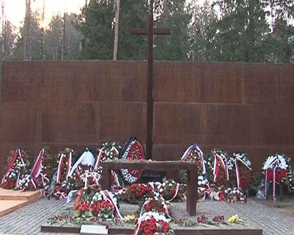Мемориал Катынь стал символом двух трагедий