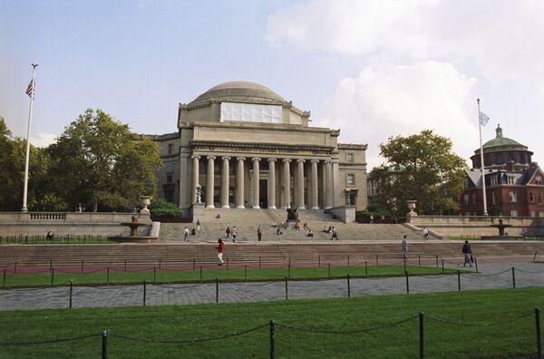 Колумбийский университет. Архив