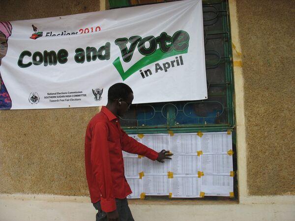 Выборы на юге Судана