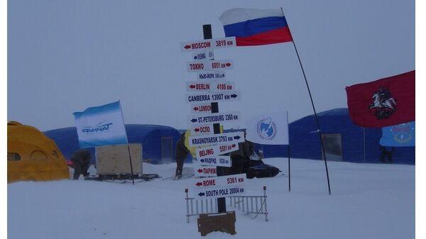 Ледовая база Барнео в Арктике