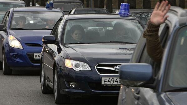 Автовладельцы на автопробеге Нет мигалкам!