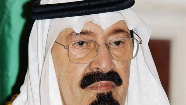 Абдалла бен Абдель Азиз Аль Сауд. Архивное фото