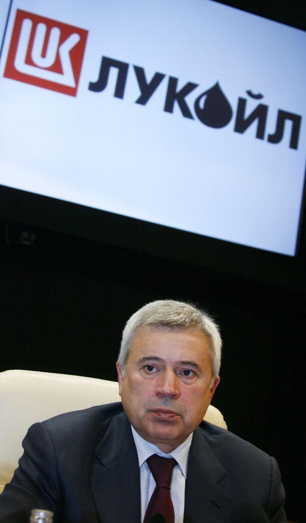 ЛУКОЙЛ оспорит недопуск к конкурсу на месторождения Требса и Титова