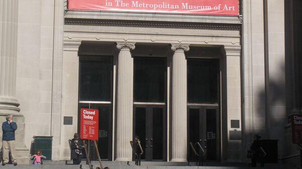 Нью-йоркский музей Метрополитен