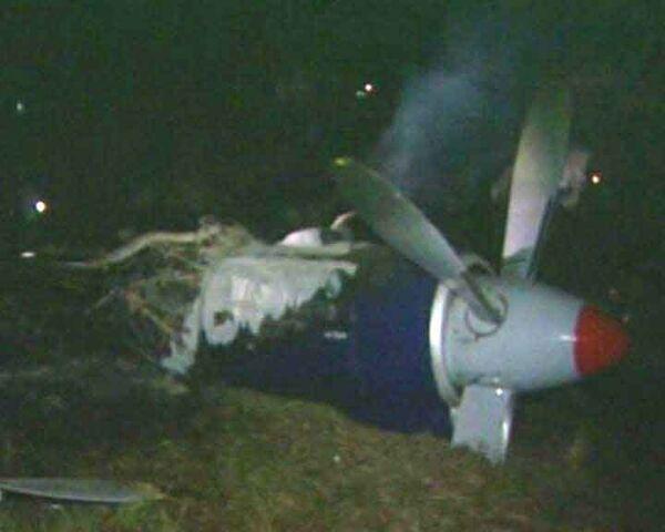 Крушение самолета АН-12 на Филиппинах. Видео с места ЧП