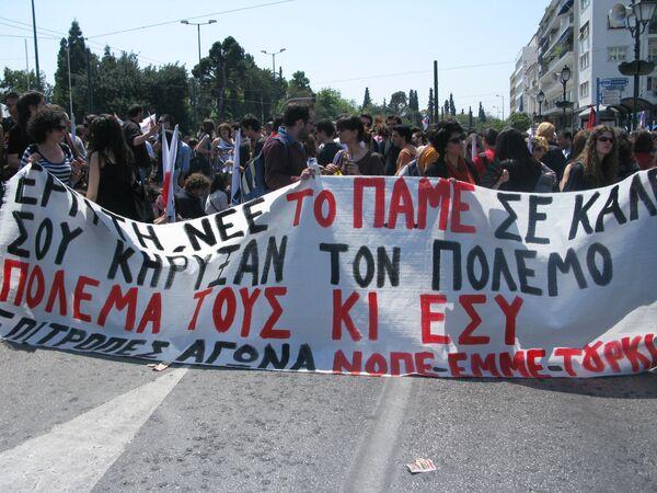 Массовые демонстрации прошли в Греции против антикризисных мер правительства