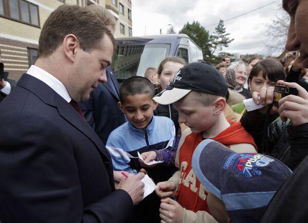Президент Д.Медведев побывал в детской школе искусств города Истра